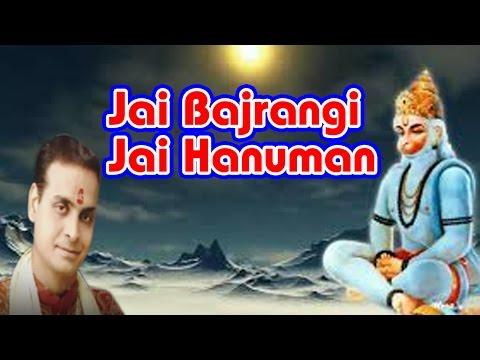 Jai Bajrangi Jai Hanuman // Superhit Hnuman Ji Bhajan // Manish Tiwari