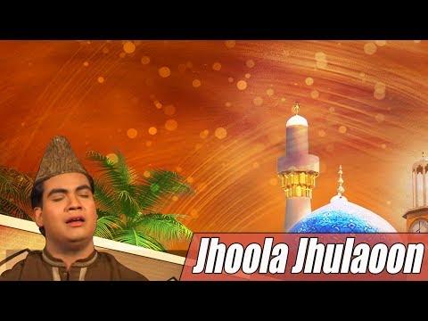 झूला झुलाऊँ    Jhoola Jhulaoon    Best Qawwali 2017    Rais Miyan Qawwal