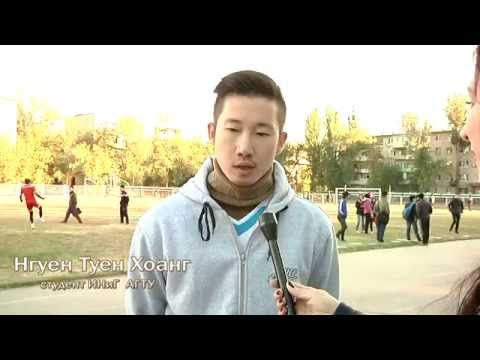 В АГТУ состоялся футбольный турнир, прошедший в рамках спортивной недели Вьетнама.