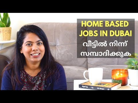 Home Based Jobs in Dubai | Work from Home | Malayalam Vlog