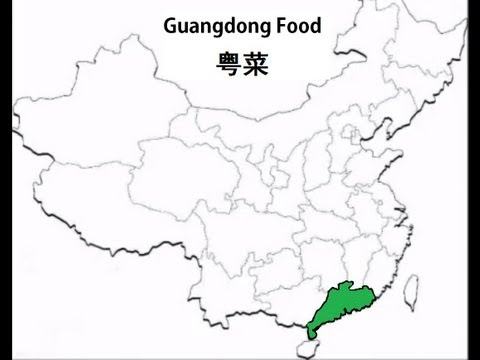 Taste of China - Guangdong Food 粤菜
