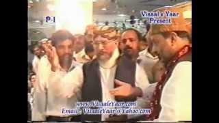 Pukaro shahe jilan ko pukaro qawwali full version