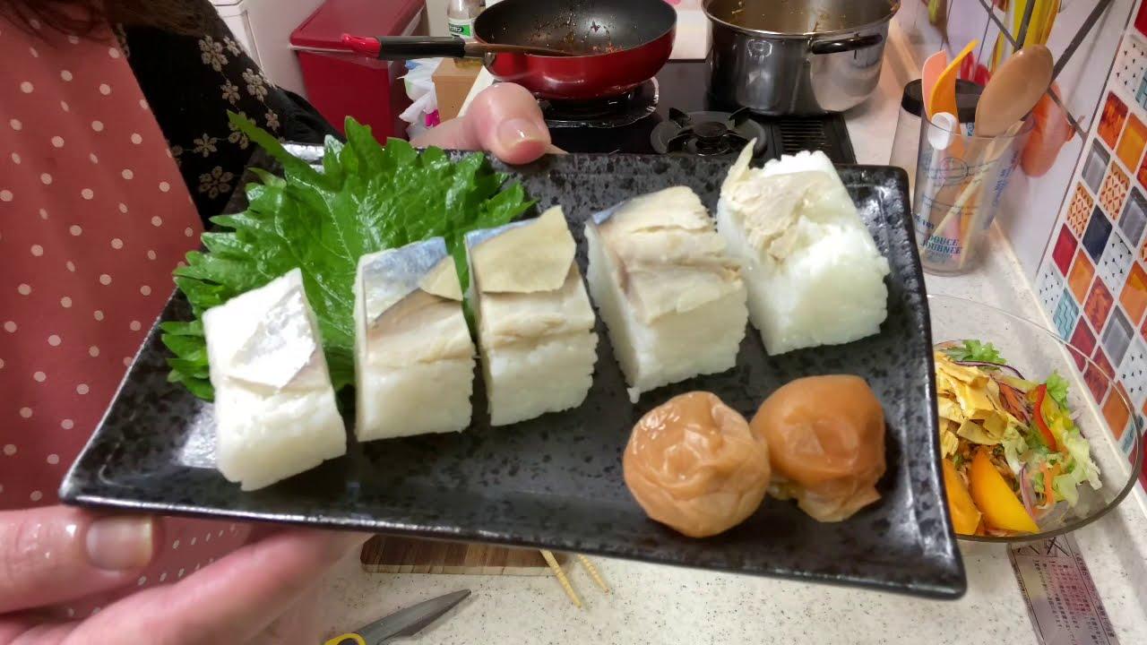 【おでぶの料理】晩御飯に野菜たっぷりそうめんのビビン麺をつくる!😃