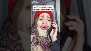 МУСОР - СВЕТА БЕЛОВА