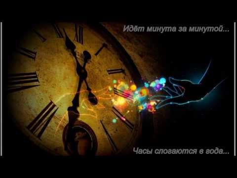 Статусы о важном   Время