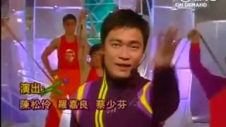 @懵懵的姜布丁 網中人改編 台庆2001 #罗嘉良# TVB`S  BIRTHDAY  LA GIA LƯƠNG