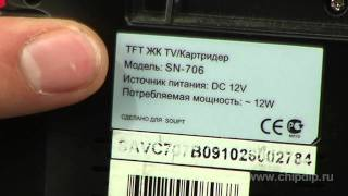 Robiton EN Series Power Supplies