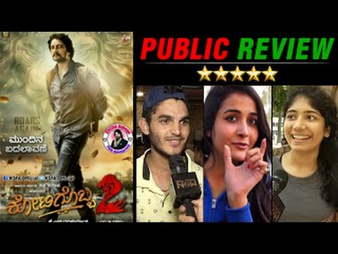 Kotigobba 2 Kannada Movie Review First Day Grand Opening Live