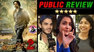 Kotigobba 2 Kannada Movie Review First Day Grand opening Live Audience & Public Reaction video