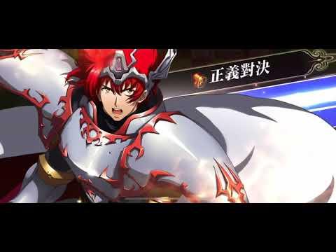 夢幻模擬戰 4/27-5/3 超時空 SSSS5 光輝隊 - YouTube