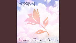 Itsumo Nando Demo (Always With Me)