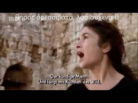 Sophocles, Antigone (in ancient Greek pronunciation)