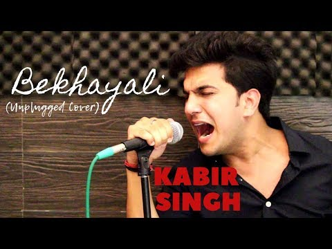 Bekhayali ( Unplugged Cover )   Kabir singh   Shahid kapoor   Chiranshu Tyagi