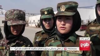 LEMAR News 13 February 2017 /د لمر خبرونه ۱۳۹۵ د سلواغې ۲۵