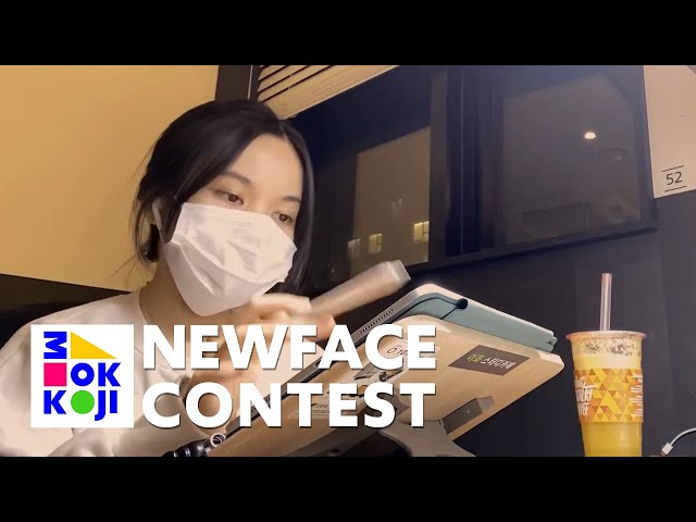 NewFace Contest Season 3 - December in Korea (DO NGAN HA)