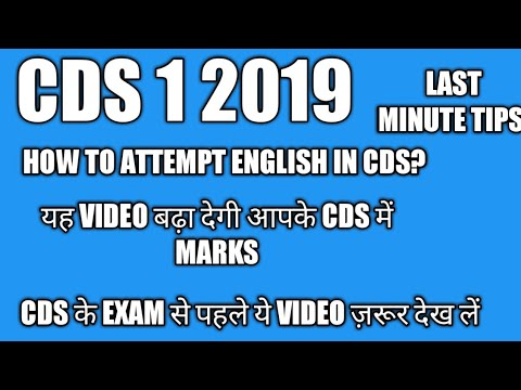 LAST MINUTE TIPS ENGLISH CDS 1 2019  LAST MINUTE ADVICE  DO'S N DONT'S   CDS 1 2019 