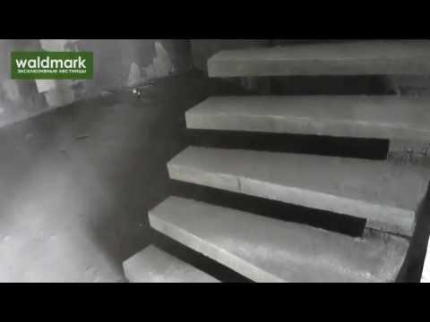 Бетонная лестница на боковом косоуре. Concrete staicases