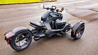 2019 Може-Я Райкер 900!! • 1-й і вражень! | BikeReviews