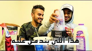 سموذي ما تنساه ابد🍹 || Best Smoothie