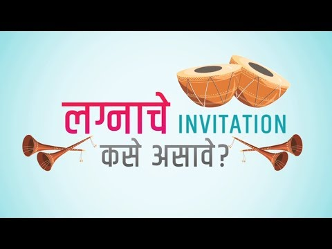 What's Up Lagn Marathi Movie Official Teaser Lauched