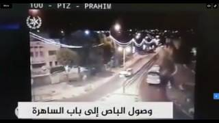 القدس....عملية ام الفحم البطولية 💪