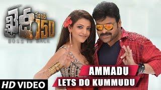 AMMADU Lets Do KUMMUDU Video Song Teaser | Khaidi No 150 | Chiranjeevi, Kajal | Rockstar DSP