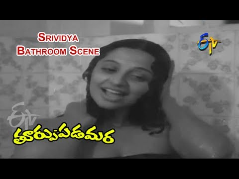 Thoorpu Padamara Telugu Movie   Srividya Bathroom Scene   Narasimha Raju   Srividya   ETV Cinema