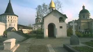 видео Достопримечательности и святыни Спасо-Андроникова монастыря в Москве