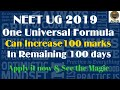 Neet 2019 ! One Universal Law To Increase 100+ Marks In Neet 2019
