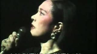 岸洋子INコンサートより S58年.
