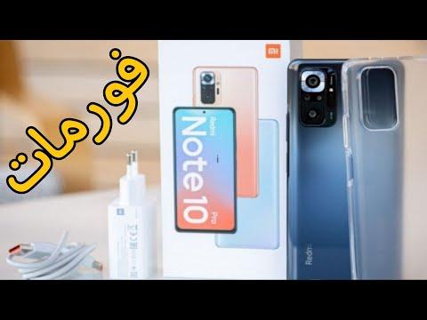 طريقة عمل فورمات لجميع هواتف شاومي Xiaomi