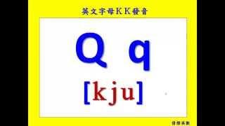 ABC 26個英文字母KK音標發音(26 English Alphabets KK Phonics for Kids.) thumbnail