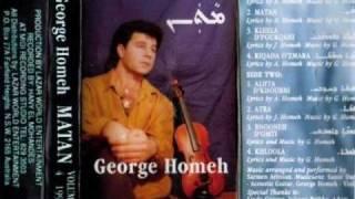 assyrian music - جورج همي - شمشا دخوبي.wmv