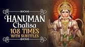 Hanuman Chalisa Full - Repeated 21 times for Wealth | Shekhar