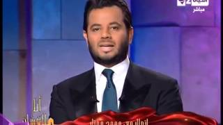 أنا والعسل مع نيشان - حلقة رانيا يوسف - مداخلة محمد مختار طليق رانيا يوسف على الهواء