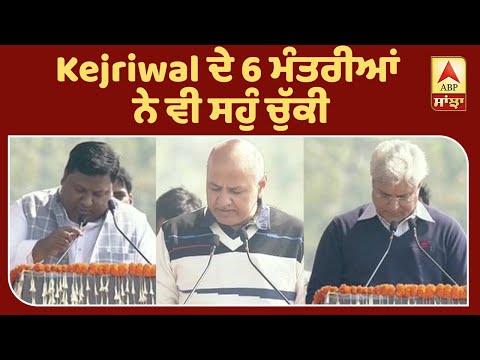 Delhi ਨੂੰ ਅੱਗੇ ਵਧਾਉਣ ਲਈ ਮੈਂ PM ਦਾ ਆਸ਼ੀਰਵਾਦ ਚਾਹੁੰਦਾ,ਸਹੁੰ ਚੁੱਕਣ ਤੋਂ ਬਾਅਦ Kejriwal | ABP Sanjha