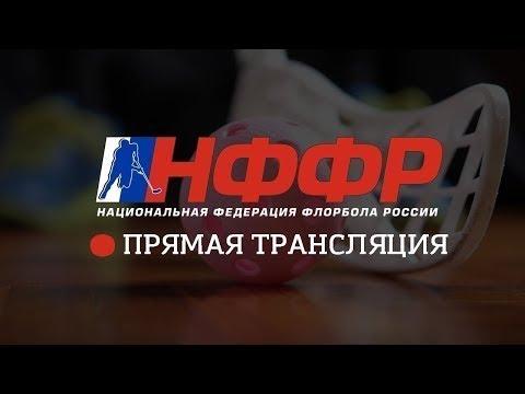 Спб Юнайтед - Сибирь. Чемпионат России. Высшая лига.