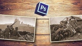 Как старые фотографии сделать одного цвета в фотошопе