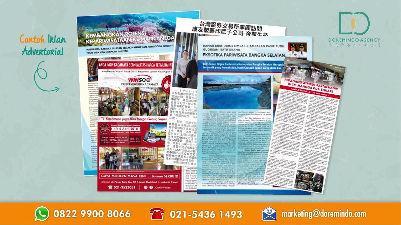 Pasang Iklan Advertorial Koran Majalah Dll 021 54361493 Youtube