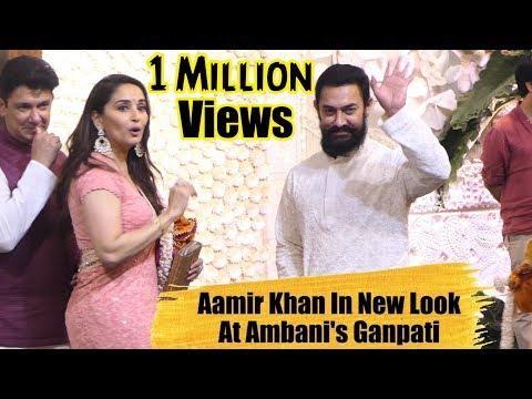 Aamir Khan In New Look At Mukesh Ambani Ganesh Pooja | #MukeshAmbaniGanpati