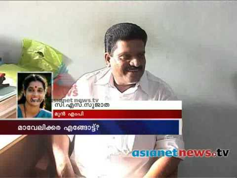 Kerala Election 2014 : Who will win Mavelikkara