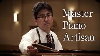 Shigeru Kawai カワイ最高峰のグランドピアノ。 匠の技が凝縮されたグラ...
