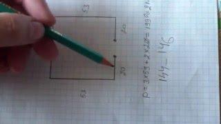 Простая и эффективная УКВ антенна квадрат