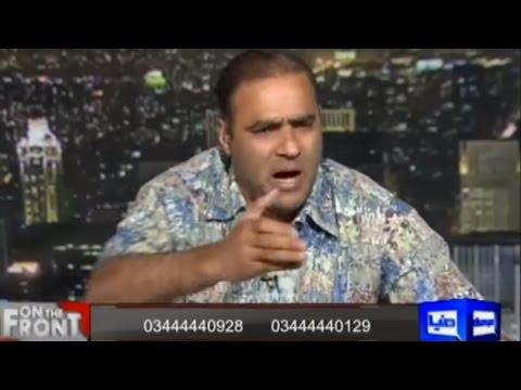 On The Front 4 May 2016 - Abid Sher Ali Blasting PTI - Dunya News
