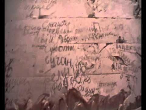 Надписи на стенах Рейхстага