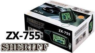 Sheriff ZX-755 — автосигнализация — обзор 130.com.ua(Автомобильную сигнализацию Sheriff ZX-755 можно купить на 130.com.ua: ..., 2013-04-25T07:35:30.000Z)