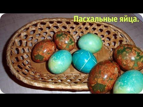 Как покрасить яйца копировальной бумагой