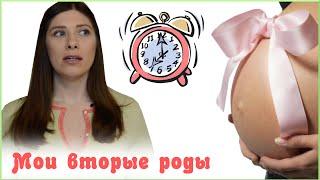 Мои вторые роды без анестезии | партнерские роды в Украине(Моя первая беременность https://www.youtube.com/watch?v=rhD8ANaSt_E Мои первые роды https://www.youtube.com/watch?v=eaMJsuQEjAE Моя вторая ..., 2016-05-05T14:00:04.000Z)