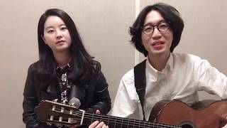 Gambar cover 선민-Close to you (Olivia Ong cover)