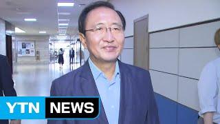 '불법자금 의혹' 노회찬 의원, 아파트서 투신 사망 추정 / YTN